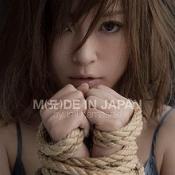 Ayumi Hamasaki - Made In Japan