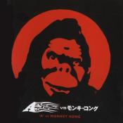 A+ - 'A' Vs. Monkey Kong