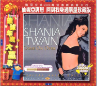 Shania Twain - Come On Over (Special Asian Edition Limited Edition))