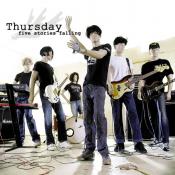 Thursday - Five Stories Falling