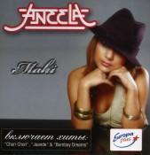 Aneela - Mahi