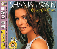 Shania Twain - Come On Over (Limited Edition+Postcards) (Taiwan)