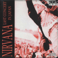 Nirvana - Last Concert In Japan