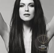 Jenni Vartiainen - Terra