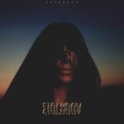 Etolubov - Загадала