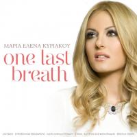 Maria-Elena Kyriakou (Μαρία Έλενα Κυριάκου) - One Last Breath