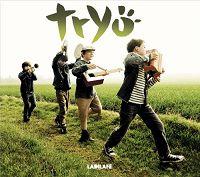 Tryo - Ladilafé