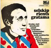Rients Gratama - Selskip