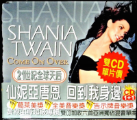 Shania Twain - Come On Over (Special Asian Edition) (Taiwan)