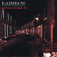 Rainbow - Last Concert In Japan '84