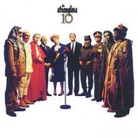 The Stranglers - 10  (reissue)