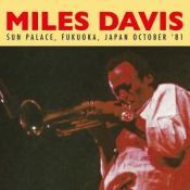 Miles Davis - Sun Palace, Fukuoka, Japan October '81