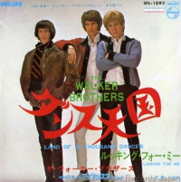 The Walker Brothers - Land Of A Thousand Dances