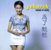 J Church - Nostalgic for Nothing