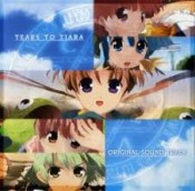 Leaf - Tears To Tiara (Original Sound Track)