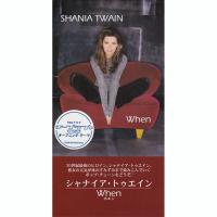 Shania Twain - When (Japan)